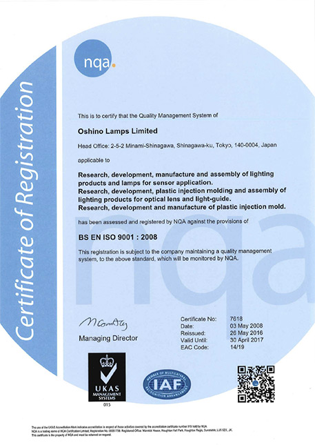 iso-9001_certificate_of_registration_olj_april_2017